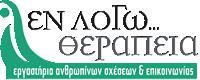 En Logo Therapy